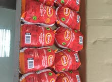 متوفر دجاج برازيلي بسعر مناسب 7100 درهم للطن