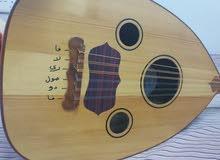 تعليم عزف العود أو الاورج أو الجيتار الحصه ب 3 ريال