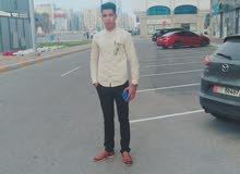 أنا شاب مغربي السن 23 سنة أبحث عن عمل جديد في مجال المطاعم نادل أو كاشير