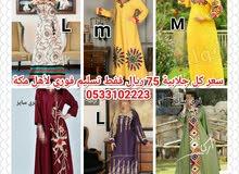 5703c0743 موقع ملابس #1 في السعودية : كل شيء حلو عنا : ارخص الاسعار: ملابس ...