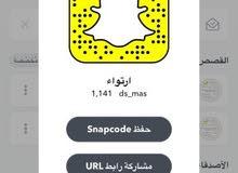 مسوقه ناشطه بمواقع التواصل