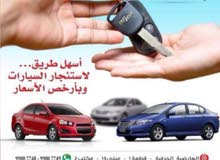 تاجير سيارات باقل سعر بالسوق