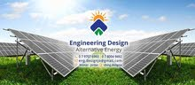 شركة التصميم الهندسي للطاقة البديلة