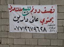نصف دونم للبيع في ابو الخصيب حمدان قرب المستوصف