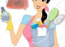 مطلوب عاملة منزل