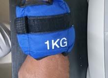ثقالات للرياضه وزن 1 كيلو