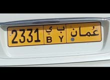 رقم للبيع2331ب ي
