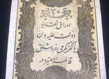 عملات عثمانية