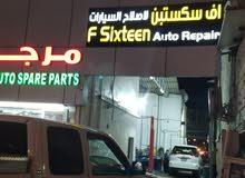 كراج اف سكستين لأصلاح السيارات