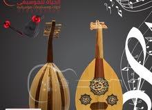 0d76fa3d6 الات موسيقية للبيع : جيتار : عود : بيانو : الات وترية : طبلة وايقاع ...