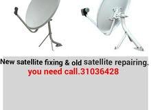 الأقمار الصناعية / طبق لا إشارة الاتصال بي
