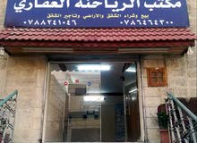 عماره للايجار مكونه من 18شقه مساحه 55متر لشقه