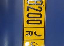 fancy number 28200 R for sale