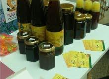 النحله المميزه للعسل الطبيعي ومشتقاته