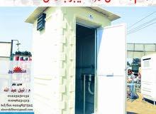 غرف ودورات المياه المتنقله الفيبر جلاس.تناسب الشواطئ ومواقع العمل والفلل والكمبوندات