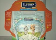حفاضات البيبك التركية  Baby Diapers turkey