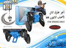 جهاز التحكم S7