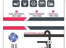 كراج المنذري سندان خدمات فحص وإصلاح المركبات والصيانه الكامله والدوريه