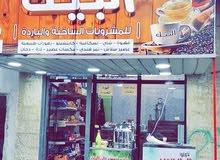 محل قهوة ومشاريب للبيع مع كامل العدة و الماكينات.