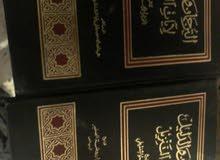كتاب الترجمان و الدليل لآيات التنزيل للشيخ الشنقيطي