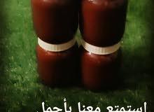 لي البيع بزار عماني الصنع في المنزل