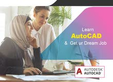 AutoCAD training classes in Karama