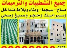 ابو جنا جميع التشطيبات انواع البلاط المتداخل والكاشي و في جميع ماطق الكويت