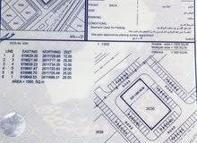 فرصة للاستثمار اراضي سكني تجاري ف سلطنة عمان الخوض