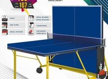 طاولة التنس الفخمه