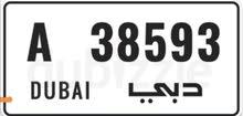 رقم 38593 للبيع دبي أ لأعلى سعر / موبايل No. 38593 for sale Dubai, A for highest