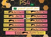 دولارات ستور سعودي بأسعار رمزية