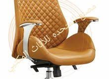 كرسي مكتب مدير - كرسي انتظار desk chair - waiting chair