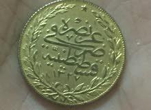 30 عملة نادرة من عصر القسطنطينية