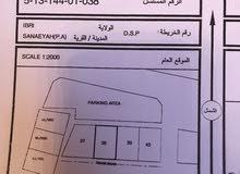 للبيع ارض تجاري سكني