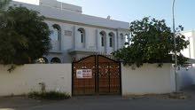 large villa at Qurm Heights  فيلا كبيرة بمرتفعات القرم