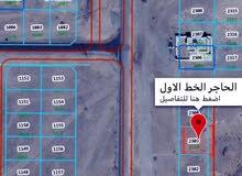ارض سكني للبيع مسقط العامرات / حاجر حيم