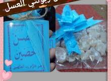 توزيعات ام جمانه لحميع المناسبات91316366