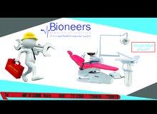 خدمة صيانة وحدات الأسنان