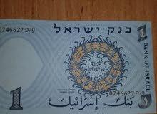 عمله اسرائيليه الاصدار الاول عام 1958