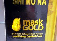 شيمونا ماسك جولد shimona mask gold