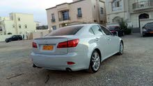 Beige Lexus IS 2006 for sale