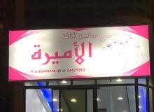 السالمية شارع يوسف القناعي متفرع من شارع المطاعم عماره القلعة للسيارات