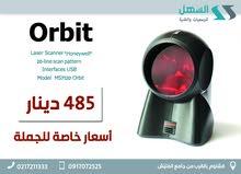 قارئ ياركود Orbit