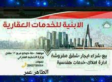 شرق النيل حي الهدي مربع 3 شقه ارضيه للايجار