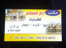 Abu Sittah property for rent with More rooms