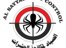 الصياد المكافحه الحشرات والتنظيفات   ~~      ALSAYYAD Pest Control Cleaning