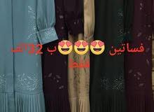 فستان نسائي متوفر بقياس  38.40.42.44