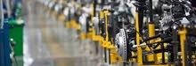 Blocks Factory Production Engineers