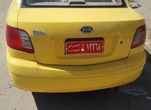 For sale Rio 2008