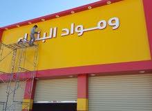 مطلوب للعمل في السعودية  فني لوحات دعاية  وإعلان  خبرة قوووية جدا فيزة مجانا